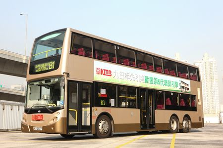The first KMB bus equipped with Euro V engine.