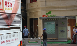 An installed Arup/Sino Green clean-air stand in Hong Kong.