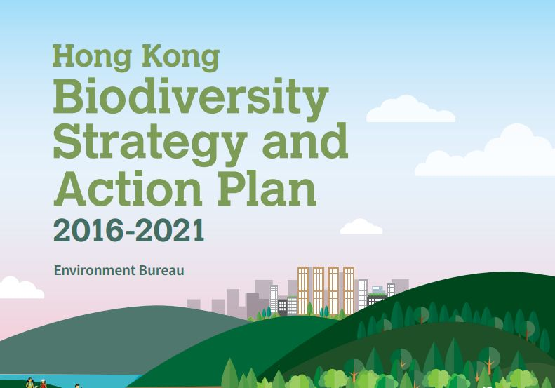Hong Kong Biodiversity Strategy and Action Plan 2016-2021. Photo: GovHK.